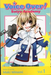Voice Over! Seiyu Academy