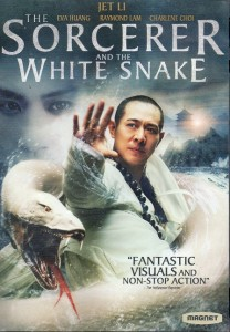 The Sorceror and the White Snake