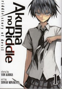 Akuma no Riddle Volume 1