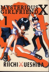 Mysterious Girlfriend X #1