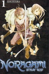 Noragami: Stray God #1