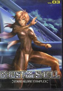 Ghost in the Shell: Stand Alone Complex, Vol. 03