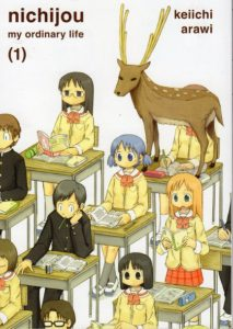 Nichijou: My Ordinary Life (1)