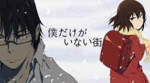Erased: the Town Without Me