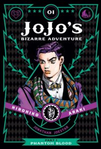 Jojo's Bizarre Adventures Part 1 Phantom Blood 01